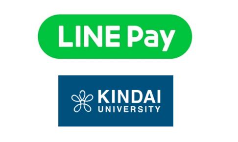 近畿大学が LINE Pay を導入、学内キャッシュレス化へ