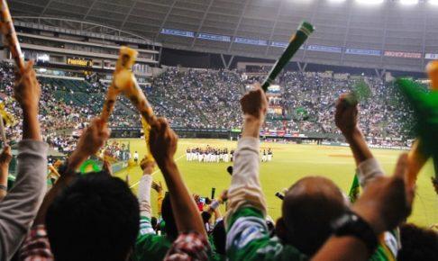 スポーツ観戦もキャッシュレスへ、現金不可のスタジアムが登場