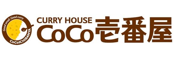 ココイチ(CoCo壱番屋)で使える電子マネー・キャッシュレス決済の一覧