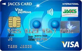 Visaタッチ決済対応「ジャックスカード」
