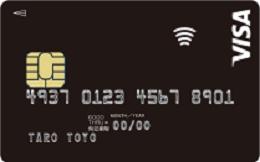 Visaタッチ決済対応「オリコカード」