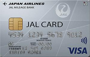 Visaタッチ決済対応「JALカード」