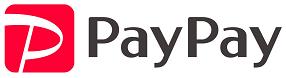 PayPay で個人間送金をする
