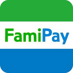 ファミペイは個人間送金や電子レシートにも対応、2019年7月開始
