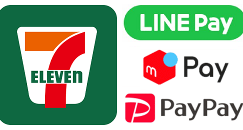 LINE Pay・メルペイ・PayPay合同、セブンイレブンで20%還元へ(7/11~7/21)