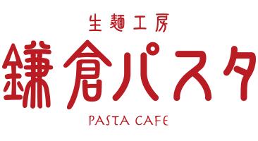 鎌倉パスタで使える電子マネー・キャッシュレス決済の一覧