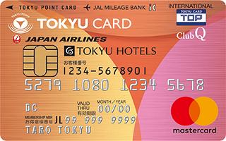 東急ハンズではTOKYU CARDがお得