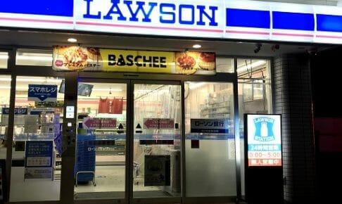 ローソンのスマート無人店舗でキャッシュレス決済を試す