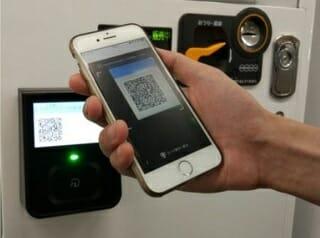 QRコードで支払う自動販売機