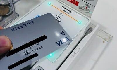Visaのタッチ決済、コンビニ・マクドナルドなどでの使い方