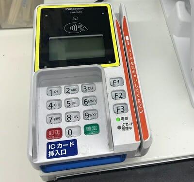 Visaのタッチ決済で使う端末