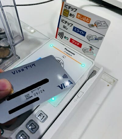 Visaのタッチ決済の使い方・支払い方