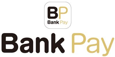 Bank Pay(バンクペイ)の登録方法・使い方・使える場所を解説