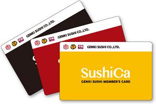 SushiCaは元気寿司の電子マネー