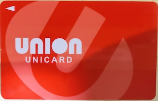 ユニオンで使える電子マネー、ユニカード