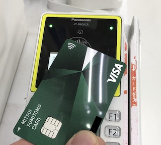 Visaのタッチ決済の使い方・支払い方(NFC決済)