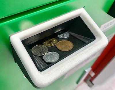 1円玉や5円玉をSuicaにチャージする