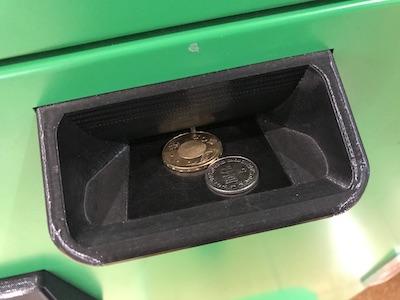 ポケットチェンジで小銭を電子マネーにチャージ