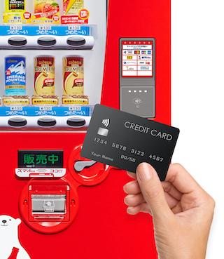 Visaのタッチ決済がコカ・コーラの自動販売機で使える